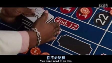 Danza Kuduro 电影 速度与激情5 插曲 中英字幕版