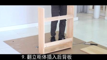 组装简易鞋柜步骤图