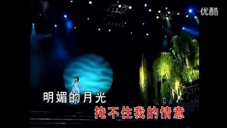 蔡琴 绿岛小夜曲