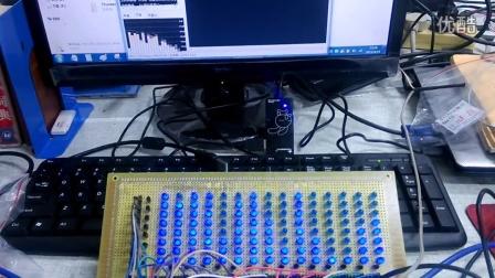 51单片机音乐频谱显示