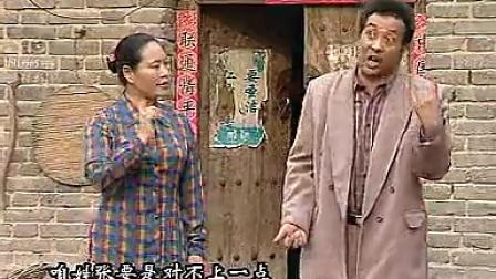 彭龙321影院河南地方戏,劝赌麻将