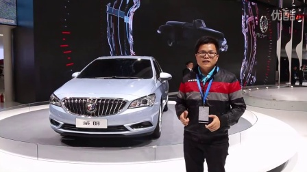 2015上海车展-别克威朗
