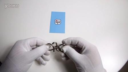 智力扣解锁玩具【8字扣】