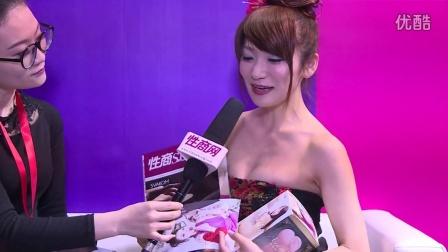 骚美女成人av_性商网美女记者采访日本av女优香西咲——2015上海成人展视频