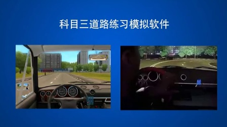 新捷达通过单边桥技巧视频单边桥技巧口诀图解皮卡