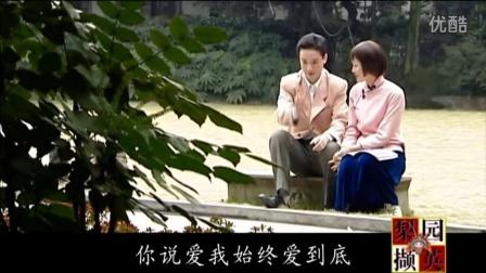 沪剧选段《碧落黄泉·志超读信》