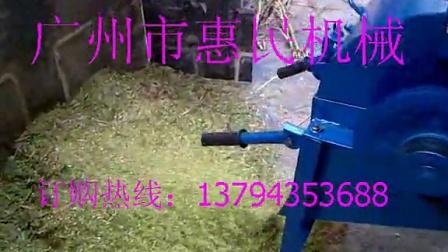 480型揉草王揉草机揉丝机铡草粉碎机养殖牛羊专用碎草机视频