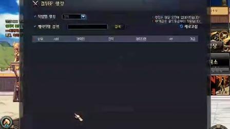 散打实力不俗~金太桓2000分段迎战众大神