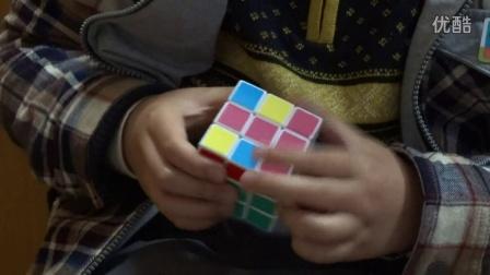 三年级小学生讲解三阶魔方六面还原