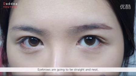 清透韩妆学生画法步骤