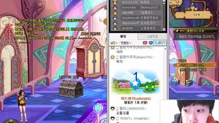 复仇男一视角~小号男气功的日常PK 15.5.6