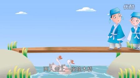 第23集 梁祝化蝶