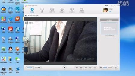 海康威视教程云萤石PC客户端操作使用人物如何用ps给电脑换衣服图片