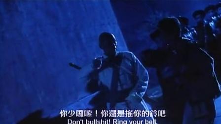 少林僵尸_高清图片