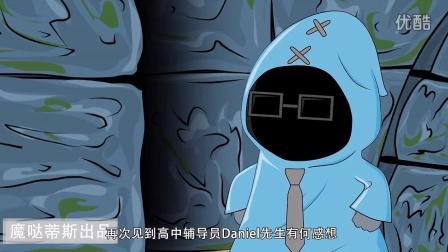 LOL动画:小兵特训学院01集