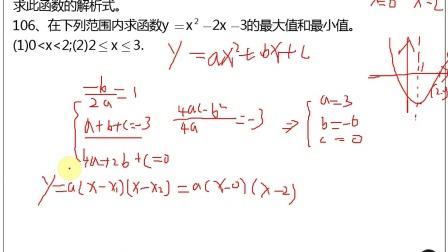 江峰讲数学视频配套习题讲解(用定义诠释习题 用习题回归定义)