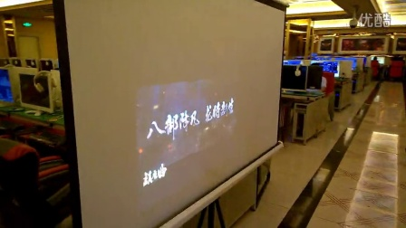 2015年8月25日网吧视频英雄《天谕》包机开始纯水机联盟的图片