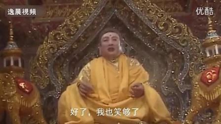 《疯狂的唐僧》系列之西游记前传上_标清