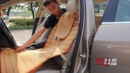 专辑:坐垫安装方法