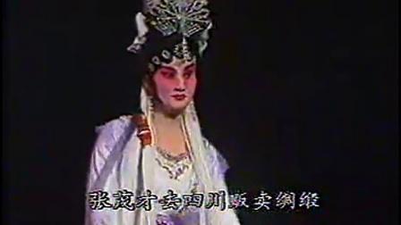 广东汉剧《阴阳河》李仙花主演 国家级非物质文