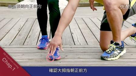 跑步 姿势跑法