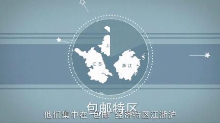 中国人的全球海淘地图