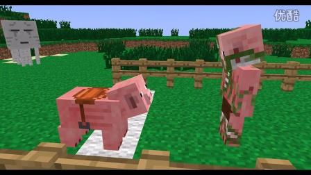mc同人动画-怪物学校-骑猪比赛-stillcraft图片