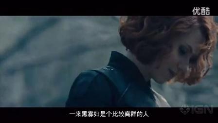 電影《復仇者聯盟2:奧創紀元》大劇透再次來襲 隊友撕逼不可避免啊