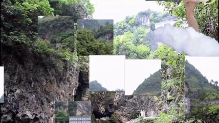 贵州遵义红果树风景区1