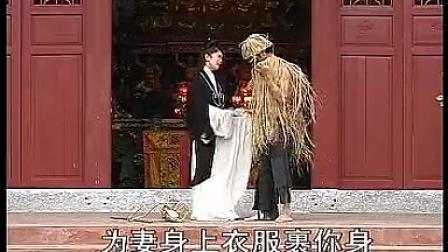 地方半班戏  青龙山第4集_标清
