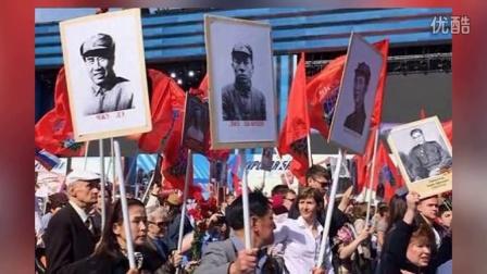 毛泽东刘少奇肖像亮相红场 俄罗斯阅兵不朽军团游行