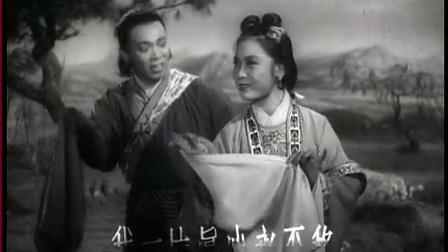 黄梅戏-天仙配