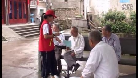 龙湾环保局创模办宣传片播放