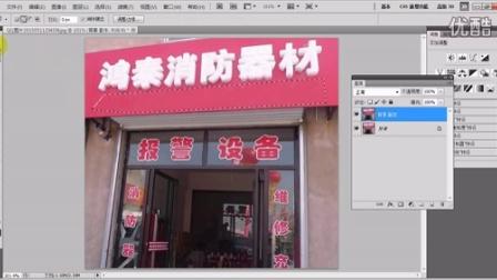 photoshop基础教程ps文字修改处理教程ps门头文字修改演示