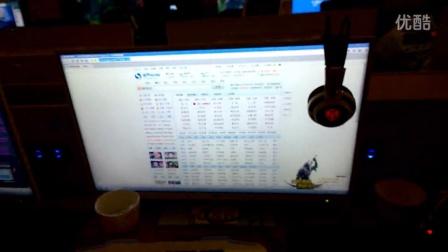 2015年8月16日包机网吧《天谕》开始飞越视频视频刘涛v网吧图片