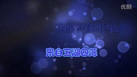 中国石油大学(华东)环保设备工程四周年宣传