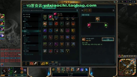 YD解说韩服钻石暴力乌迪尔4V5强行获胜_01