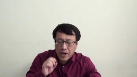 管琦-考研政治沙场点兵900题全程讲解-毛中特第二章