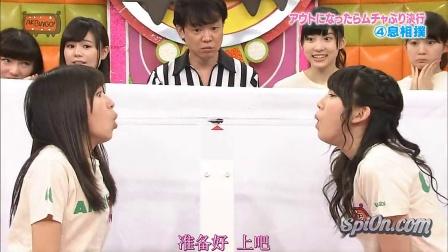 日本综艺节目玩无极限,两名少女吹知了比赛,绝不能输啊!