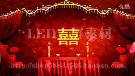 婚庆片头片尾素材中式婚礼现场led大屏背景视频素材
