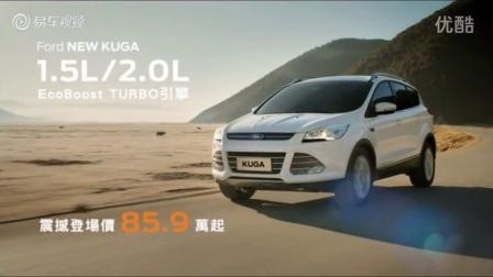 2015款福特翼虎 1.5T发动机节能高效高清图片