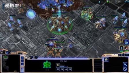 星际1复刻血战神族战役4猎捕塔萨达