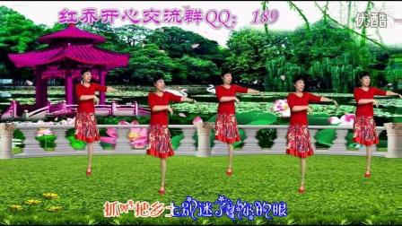 (173)红乔开心广场舞梦草原个人版 编舞:紫梦 播视网舞在飞扬活动