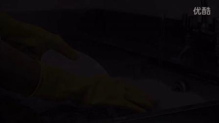 三禾环保技术化油机宣传片