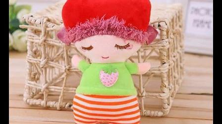 可爱小苹果小娃娃毛绒玩具