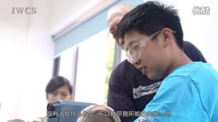 爱心陀螺——国际木文化学会走进温州特教学校