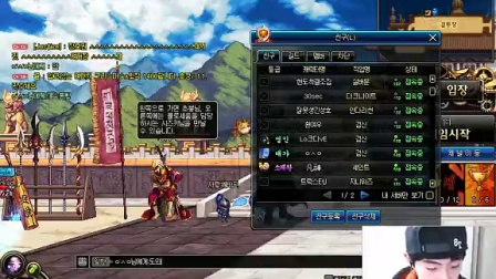 复仇男视角的男毒王的日常PK 15.5.16
