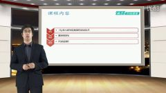王家林《面向Web Cloud的HTML5&rev;Jthe particularudio-video