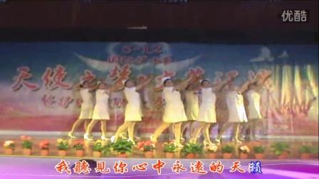 临潭县第二人民医院舞蹈