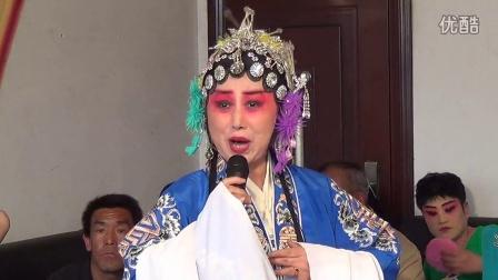 晋剧彩唱《芦花》选场——怀仁戏迷韩果萍、郭